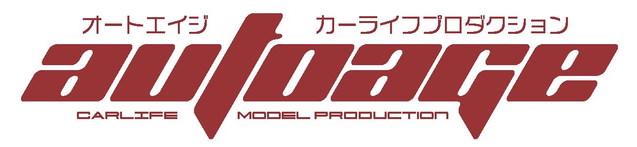Autoage - オートエイジ | カーライフプロダクション
